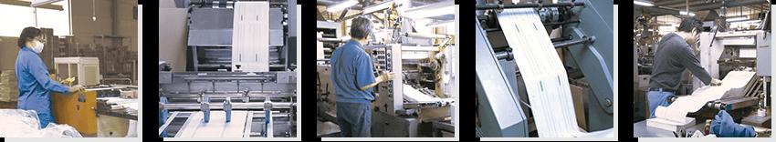 三協舎印刷所工場風景